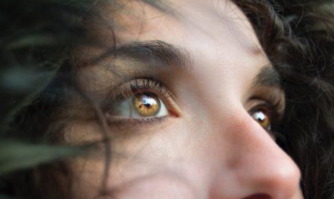 学校や仕事で人間不信になった時の克服方法〜陰口が怖い人が読む記事〜